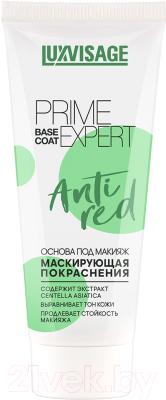 Основа под макияж LUXVISAGE Prime Expert Anti red маскирующая покраснения