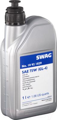 Трансмиссионное масло Swag SAE 75W / 10921829 (1л)