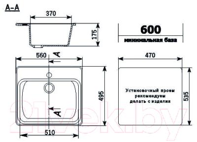 Мойка кухонная Ulgran U-104 (341 молочный)