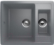Мойка кухонная Ulgran U-106 (309 темно-серый) -