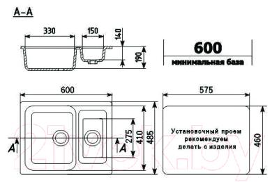 Мойка кухонная Ulgran U-106 (331 белый)