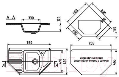 Мойка кухонная Ulgran U-109 (308 черный)