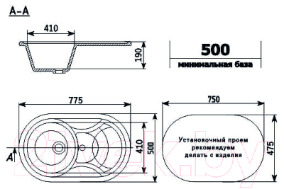 Мойка кухонная Ulgran U-110 (341 молочный)