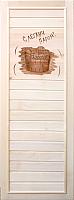 Деревянная дверь для бани Doorwood С легким паром 185x75 -