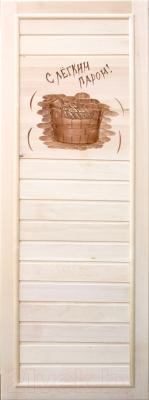 Деревянная дверь для бани Doorwood С легким паром 185x75