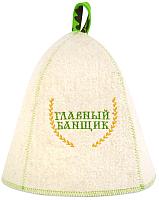 Шапка для бани Главбаня Главный банщик / Б412 -