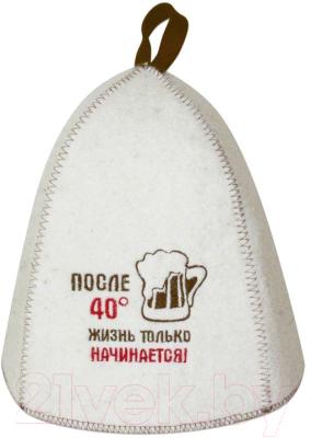 Шапка для бани Главбаня После 40 / Б40301 (белый)