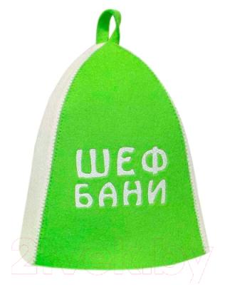 Шапка для бани Главбаня Шеф бани / Б4719