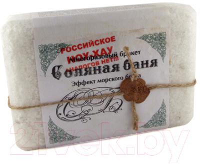 Соляной брикет для бани, 2 шт. Соляная баня СД-0001