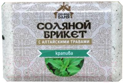 Соляной брикет для бани Соляная баня С алтайскими травами и крапивой