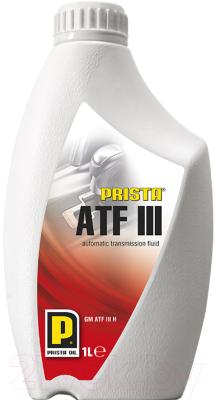 Трансмиссионное масло Prista ATF III / P050284 (1л)