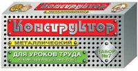 Конструктор Десятое королевство Для уроков труда № 7 / 00847 -