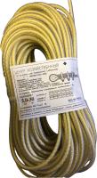 Веревка хозяйственная No Brand ШХЦ-5.0 / 01-0227078 (30м, цветной) -
