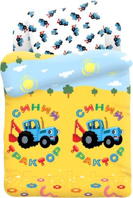 Комплект постельный детский Непоседа Синий трактор. Едет трактор / 719807