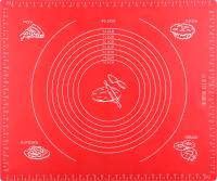 Коврик для теста Ardesto Golden Brown / AR2406SR (50x60см, красный) -