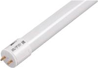 Лампа JAZZway PLED T8-1500GL 24w FROST 4000K 230V/50Hz 1032539 -