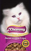 Корм для кошек Chammy Мясное ассорти (85г) -