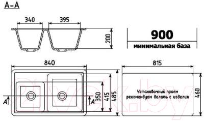 Мойка кухонная Ulgran U-200 (310 серый)