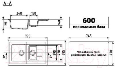 Мойка кухонная Ulgran U-205 (308 черный)