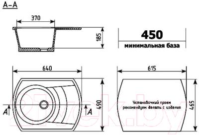 Мойка кухонная Ulgran U-206 (308 черный)