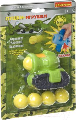 Танк игрушечный Bondibon Военный с 5 мягкими пулями / ВВ4459