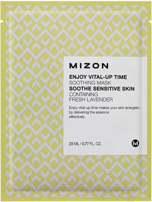 Маска для лица тканевая, 2 шт. Mizon Enjoy Vital Up Time Mask Fresh Lavender недорого