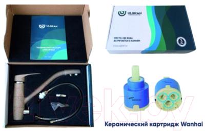 Смеситель Ulgran U-002 (328 бежевый)