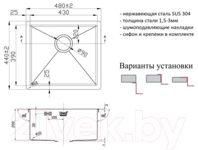 Мойка кухонная ZorG R 4844 Inox