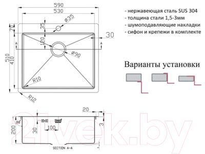Мойка кухонная ZorG R 5951 Inox