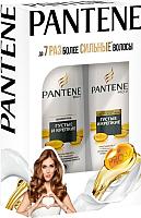 Набор косметики для волос PANTENE Густые и крепкие шампунь 250мл + бальзам 200мл -