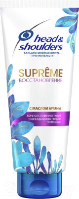 Бальзам для волос Head & Shoulders Supreme против перхоти восстановление масло арганы