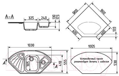 Мойка кухонная Ulgran U-501 (342 графитовый)
