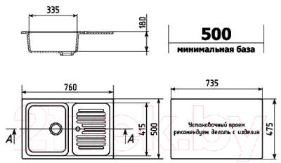 Мойка кухонная Ulgran U-502 (308 черный)
