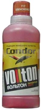 Колеровочная паста CONDOR Vollton 717 (750г, темно-красный)