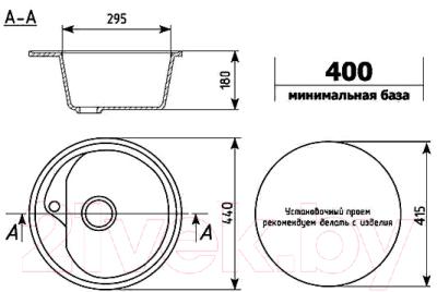 Мойка кухонная Ulgran U-500 (307 терракотовый)