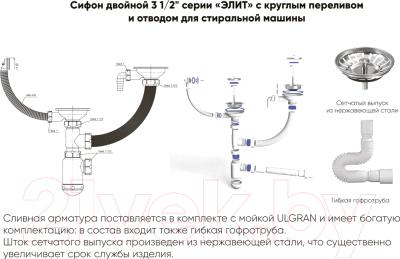 Мойка кухонная Ulgran U-504 (302 песочный)
