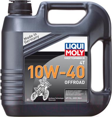 Моторное масло Liqui Moly Motorbike 4T Offroad 10W40 / 3056 (4л)