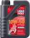 Моторное масло Liqui Moly Motorbike 4T Synth Offroad Race 10W50 / 3051 (1л) -