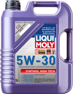 Моторное масло Liqui Moly Synthoil High Tech 5W30 / 20959 (5л)
