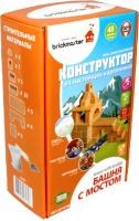 Конструктор Brickmaster Башня с мостом / 605 -
