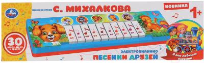 Музыкальная игрушка Умка Электропианино Мульт / B1562312-R7