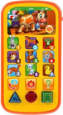 Развивающая игрушка Умка Телефон обучающий Барто А. / HT882-R