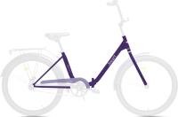 Велосипед AIST Smart 24 1.1 2021 (24, фиолетовый) -
