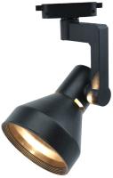 Трековый светильник Arte Lamp Nido A5108PL-1BK -