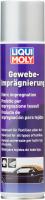 Пропитка Liqui Moly Gewebe-Impragnierung / 1594 (400мл) -