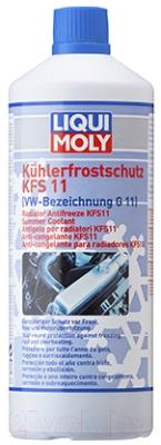 Антифриз Liqui Moly Kuhlerfrostschutz KFS 11 / 21149 (1л, синий)