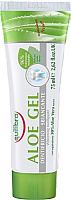 Зубная паста Equilibra Aloe Gel отбеливающая (75мл) -