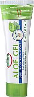 Зубная паста Equilibra Aloe Gel тройного действия (75мл) -