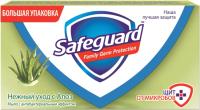 Мыло твердое Safeguard Нежный уход с алоэ (125г) -