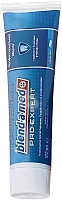 Зубная паста Blend-a-med ProExpert профессиональная защита свежая мята (100мл) -